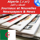 Algeria Newspapers