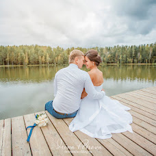 Wedding photographer Irina Petrova (loveandwedding). Photo of 11.09.2016