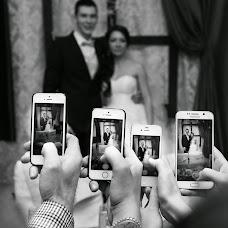 Wedding photographer Mila Klever (MilaKlever). Photo of 18.05.2016