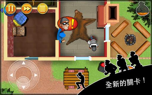 玩免費動作APP 下載Robbery Bob Free app不用錢 硬是要APP