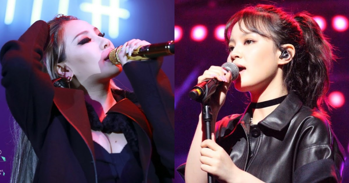 yg artistas 2019 plan cl lee hi