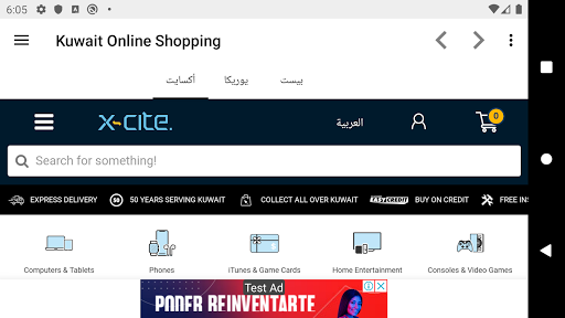 Kuwait online shopping screenshot 6