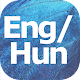 Download Learn English Hungarian Grammar, Vocabulary, Verbs For PC Windows and Mac