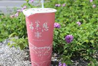 布萊恩紅茶(台南崇德店)