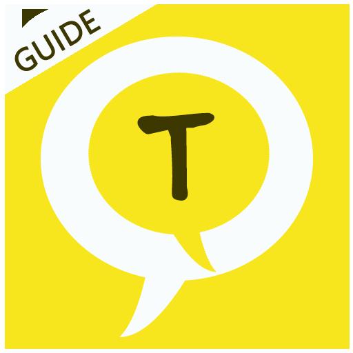 タンゴのメッセンジャーのためのガイド 書籍 App LOGO-硬是要APP