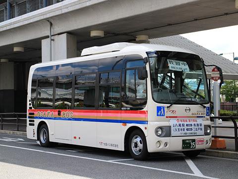 大阪バス 久宝寺出戸線 ・・35 久宝寺駅にて