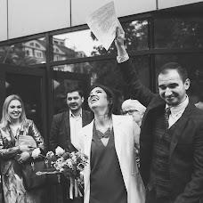 Wedding photographer Burtila Bogdan (BurtilaBogdan). Photo of 11.05.2017