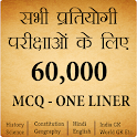 60,000+ Important GK Question In Hindi - Offline icon