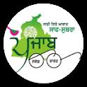 Swachh Punjab icon