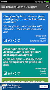 Ranveer Singh Filmy Latest Dialogues - náhled