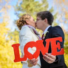 Wedding photographer Anastasiya Buller (designprincess). Photo of 22.10.2014