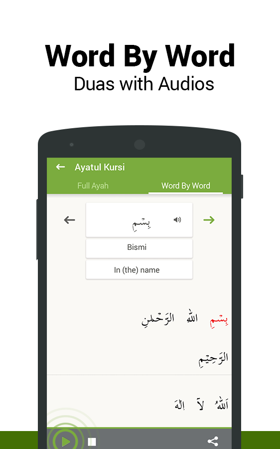 Dua e Qunoot- screenshot