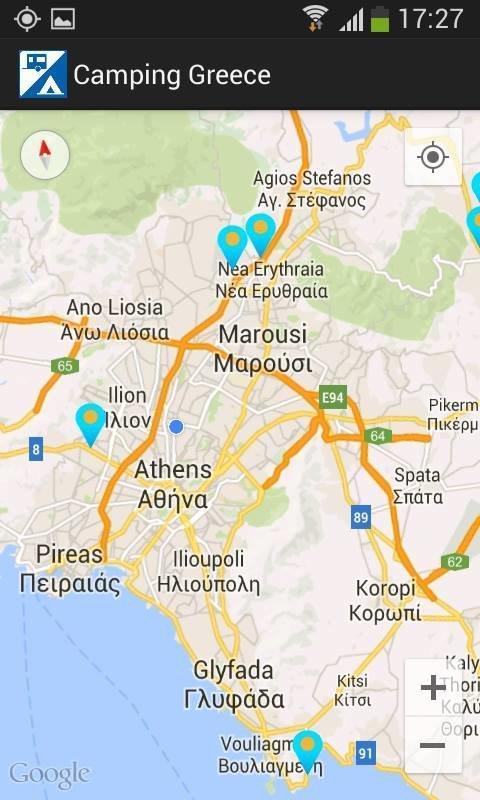 Camping Greece - screenshot