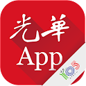 Kwong Wah App icon