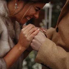 Wedding photographer Svetlana Kot (kotsvetlana). Photo of 25.02.2018