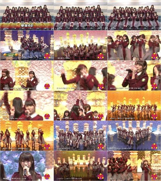 (TV-Music)(1080i) 欅坂46 Part – CDTV 161126