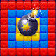 Toy Bomb for PC-Windows 7,8,10 and Mac