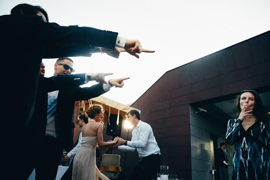 Wedding photographer Yuliya Frantova (FrantovaUlia). Photo of 08.11.2015