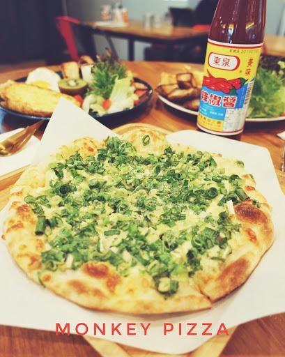 滿滿的蔥的披薩,好吃