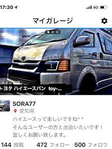 ムーヴキャンバス LA810S GメイクアップSaⅡのカスタム事例画像 SORA77さんの2018年09月17日17:36の投稿