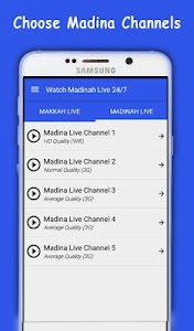 Watch Makkah & Madinah Live HD screenshot 2