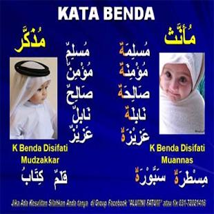 Belajar Bahasa Arab - náhled