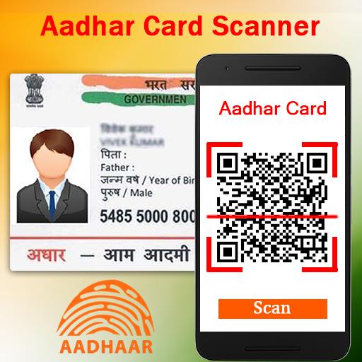 Aadhar Card Scanner : Aadhar Online