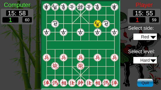 Online Chinese chess - náhled