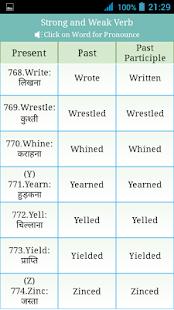 Verbs hindi apps on google play screenshot image ccuart Gallery