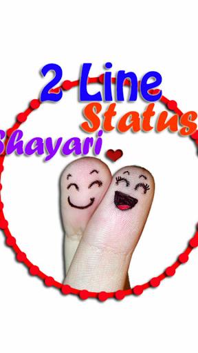 2 Line Shayari Status