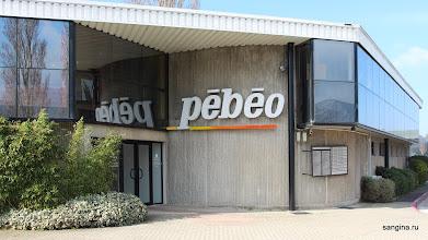 Photo: Головной офис и фабрика Pébéo