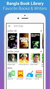 Bangla eBook Library ( Bangla Books Free ) in 2020 1