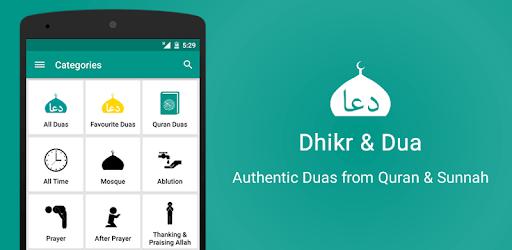 Dhikr & Dua - Quran & Sunnah : Ramadan 2019 - Apps on Google