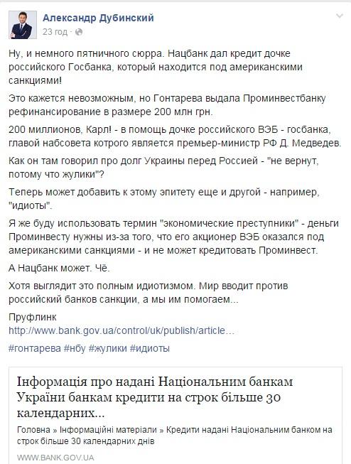 Еврокомиссия заявляет о давлении со стороны РФ во время переговоров по ЗСТ между Украиной и ЕС - Цензор.НЕТ 9505