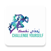 Challenge Yourself 2.0