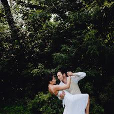 Wedding photographer Alena Zelvyanskaya (Akumi). Photo of 21.02.2017