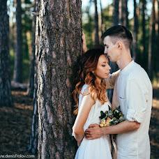 Wedding photographer Denis Frolov (DenisFrolov). Photo of 19.09.2018