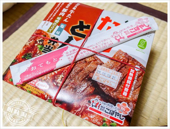 日本東北仙台五日遊加熱式便當