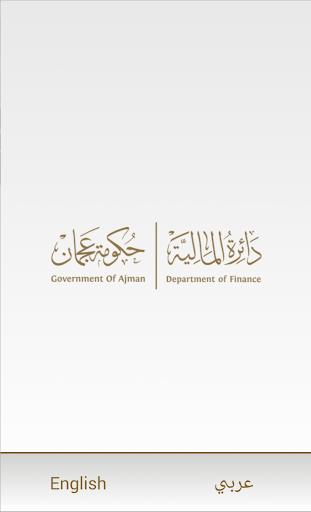 Department of Finance-Ajman