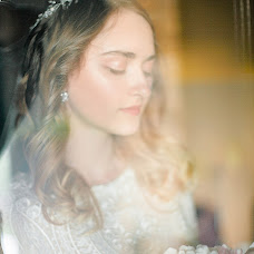 Wedding photographer Darya Mayornikova (maiornykova). Photo of 21.05.2018