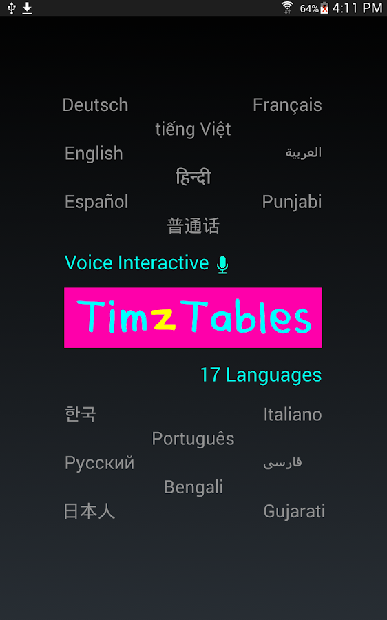 TimzTables Times Tables- screenshot