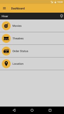 Sun City Cinemas - screenshot