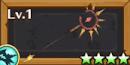 陽光の竜槍