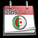 Algeria Calendar 2019 icon