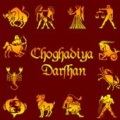 Choghadiya Darshan