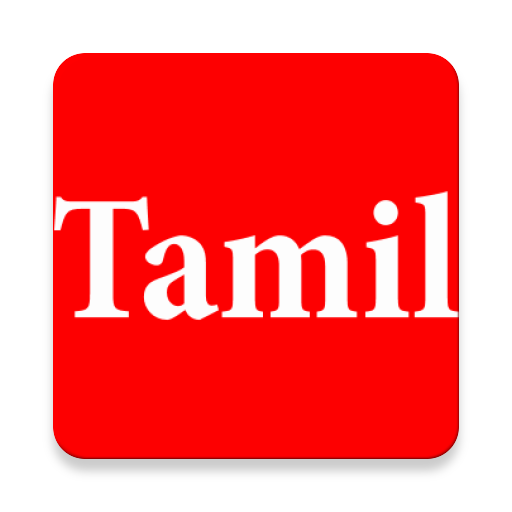 Learn Spoken Tamil From English