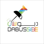 Dabussee
