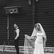 Wedding photographer Maks Kravchenko (MaxxxKravchenko). Photo of 03.08.2017