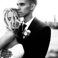 Wedding photographer Darya Andrievskaya (DaryaA). Photo of 09.09.2016