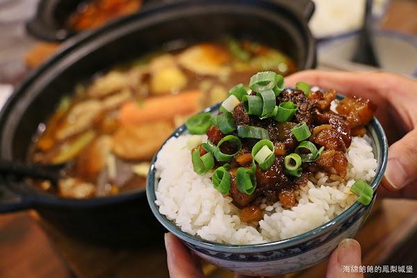 雲鼎阿二麻辣食堂石牌店